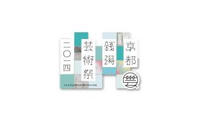kyotosento-postcard0919