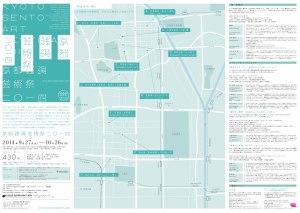 kyotosento-map_omote1008